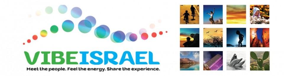 Vibe Israel's Blog